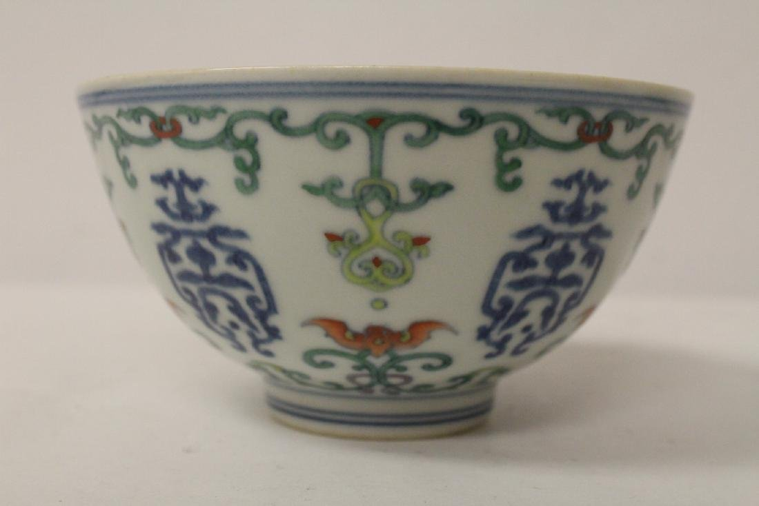 Chinese wucai porcelain bowl - 6