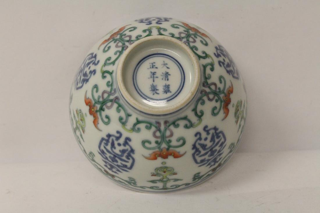 Chinese wucai porcelain bowl - 8