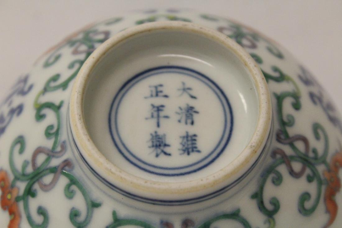 Chinese wucai porcelain bowl - 9