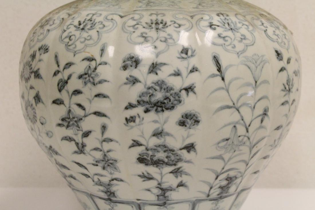 Chinese blue and white porcelain jar - 7