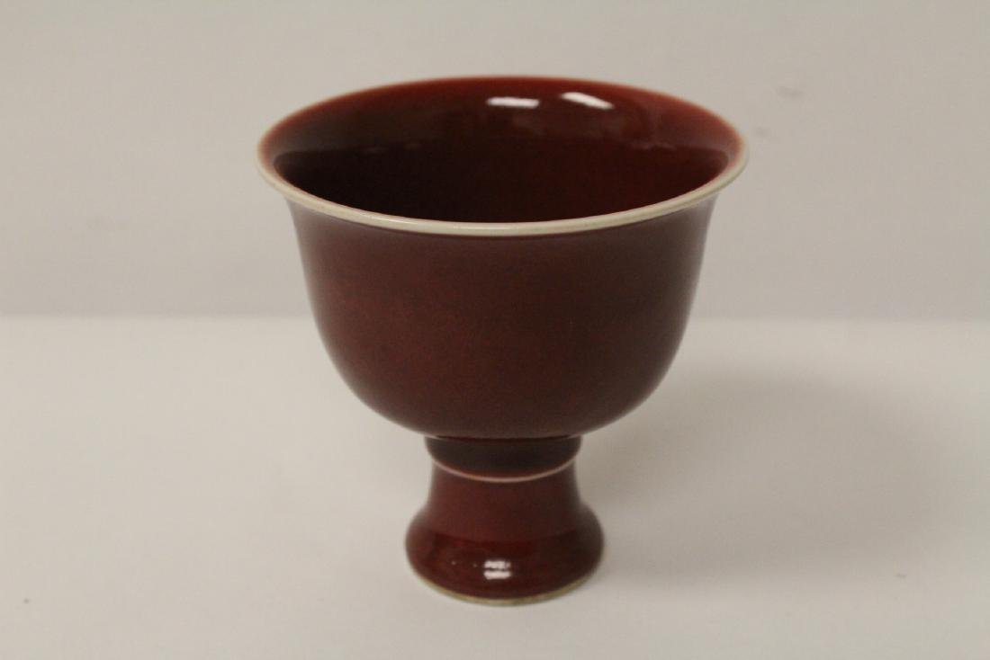 Chinese red glazed stem bowl
