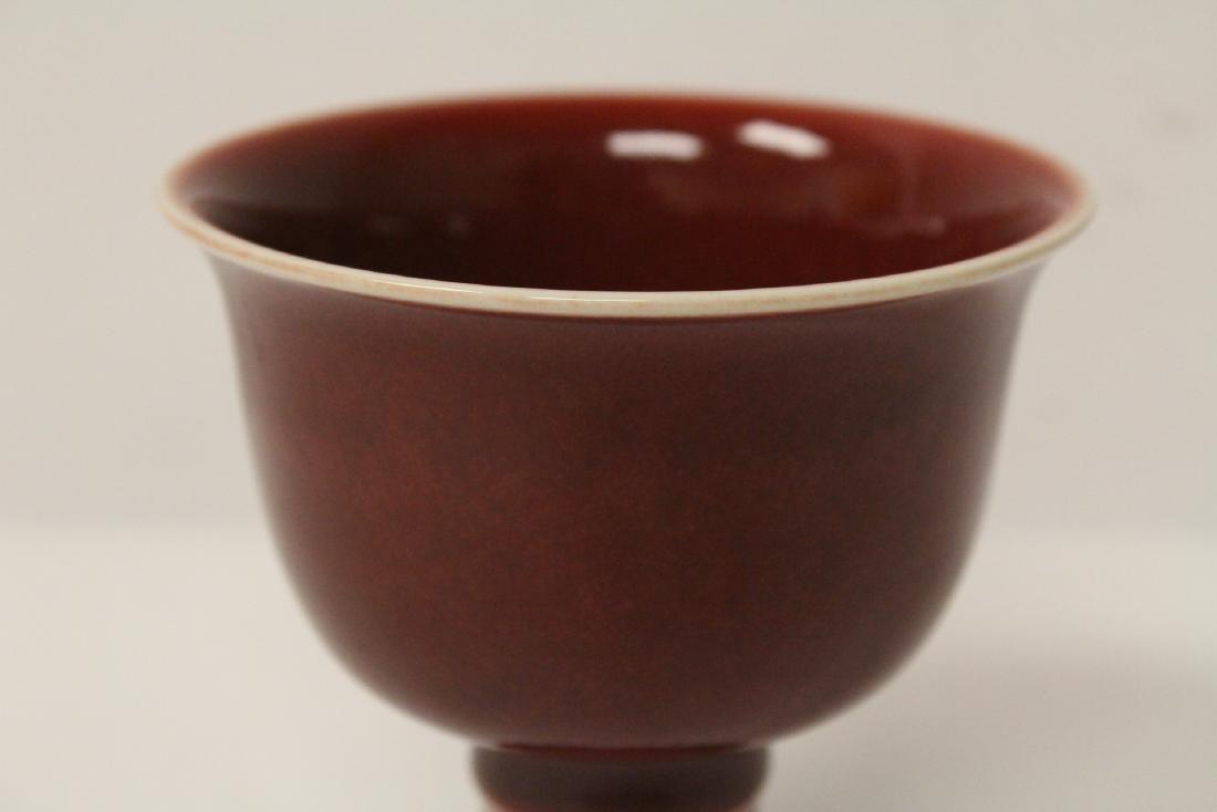 Chinese red glazed stem bowl - 4