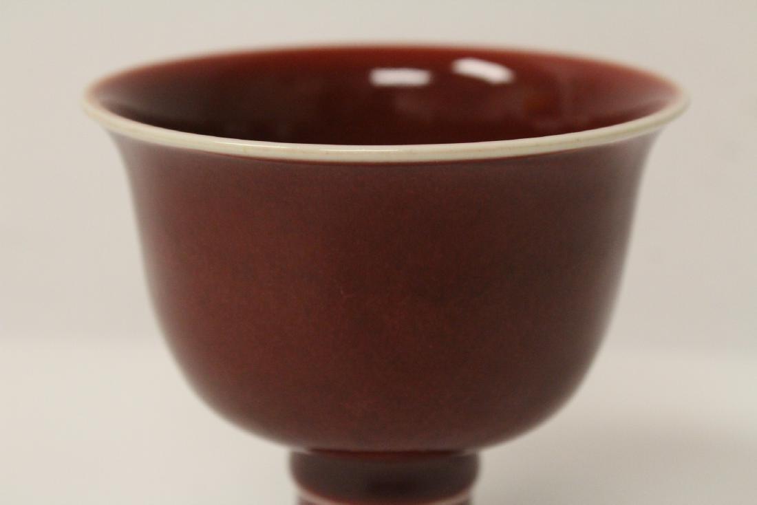 Chinese red glazed stem bowl - 6