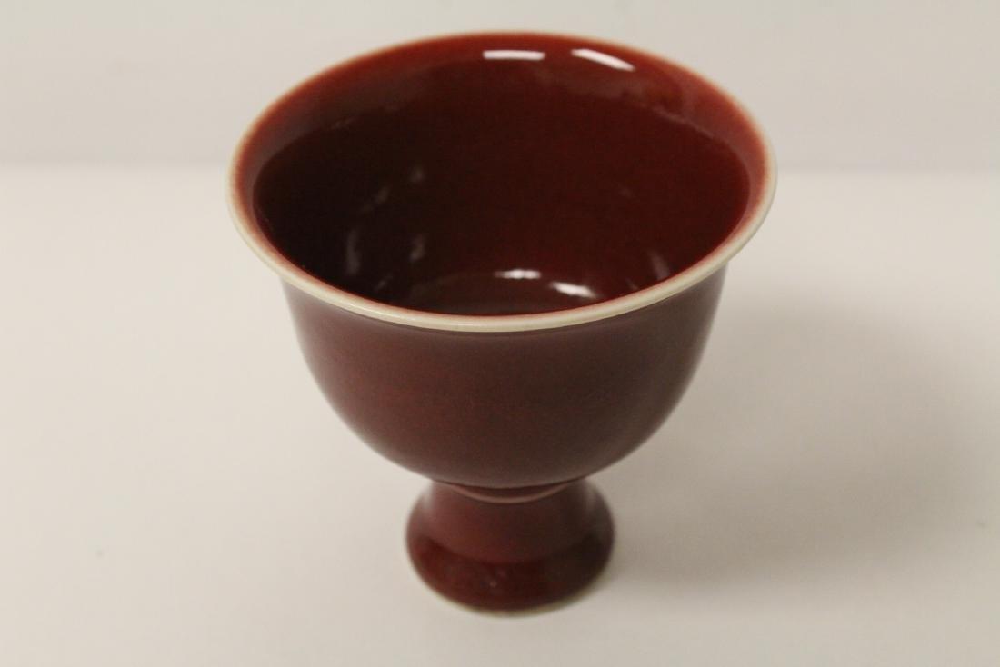 Chinese red glazed stem bowl - 8