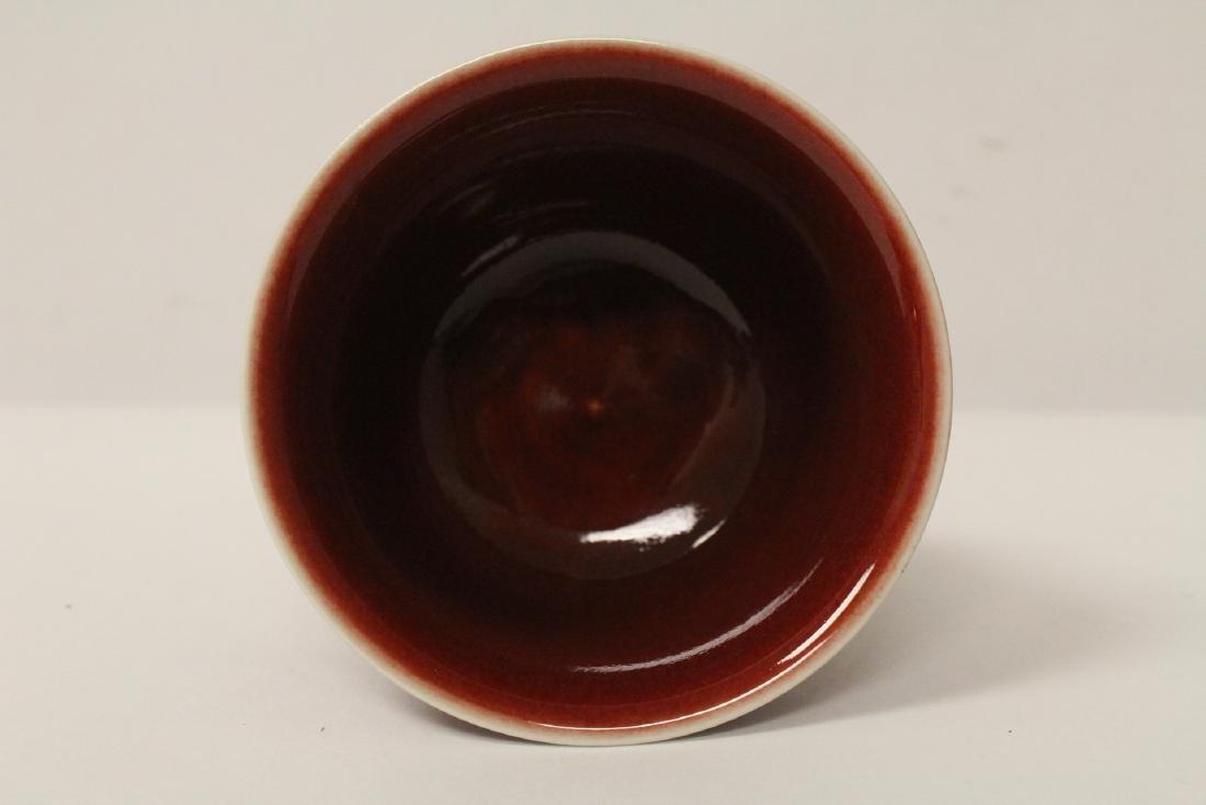 Chinese red glazed stem bowl - 9