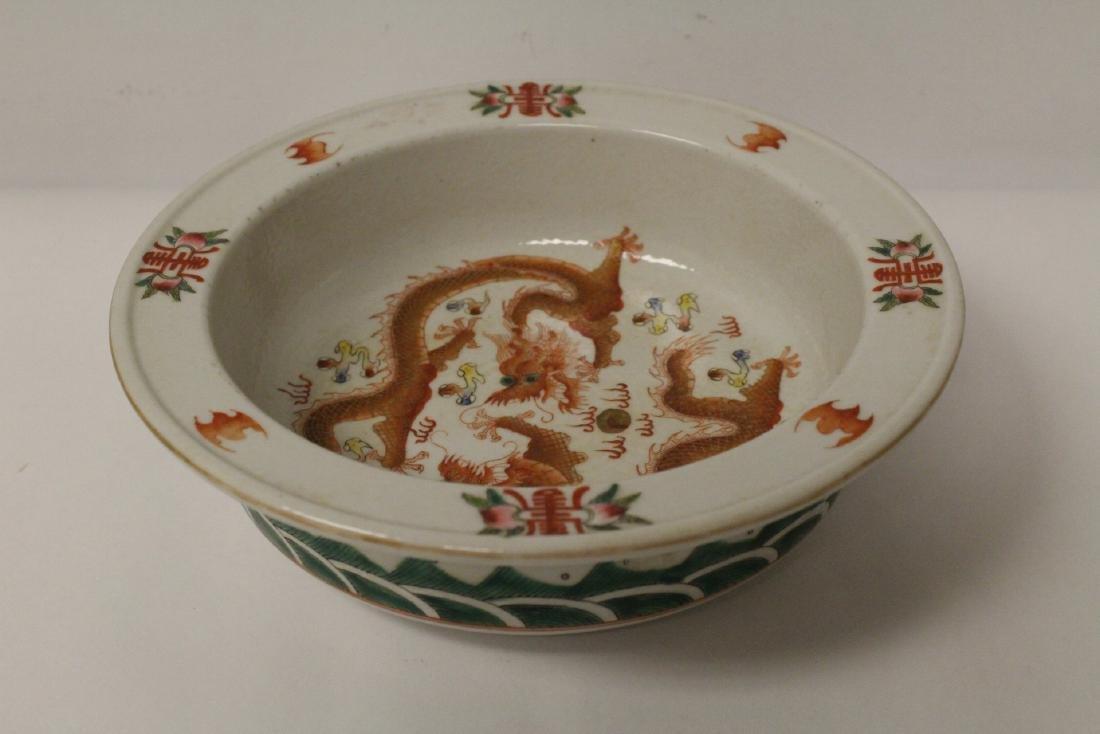 Chinese famille rose porcelain brush wash - 10