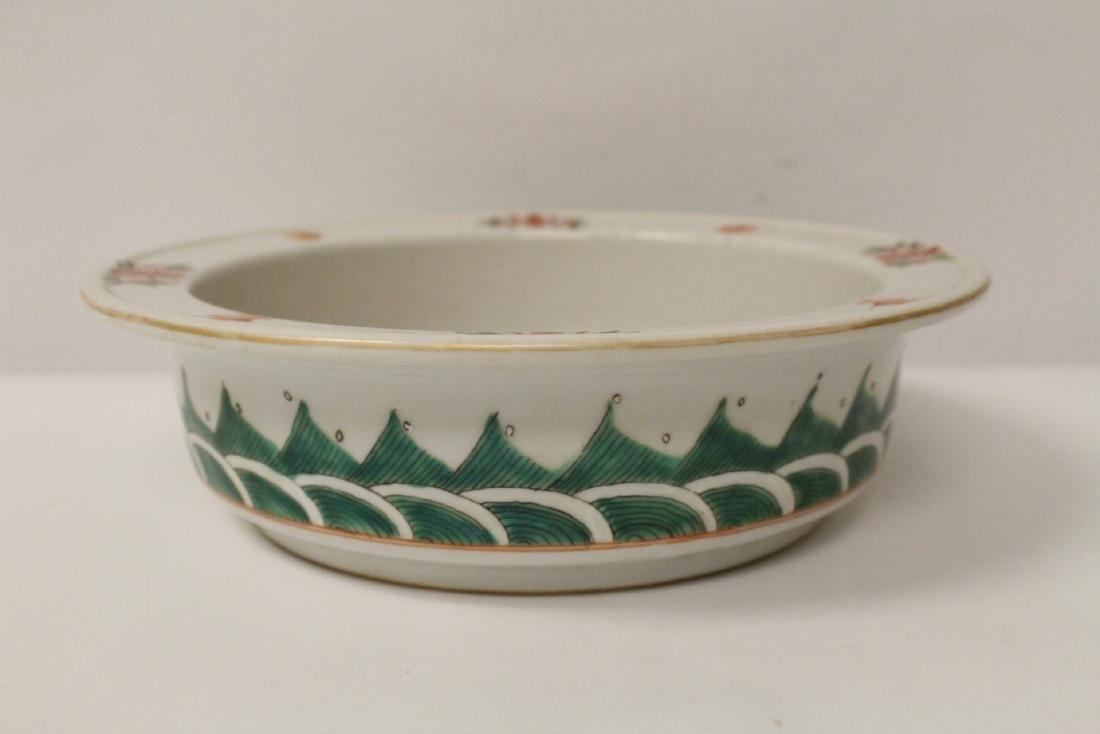 Chinese famille rose porcelain brush wash - 2