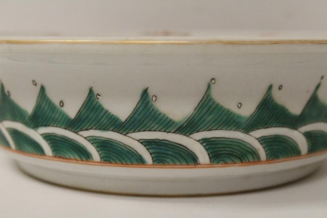 Chinese famille rose porcelain brush wash - 4