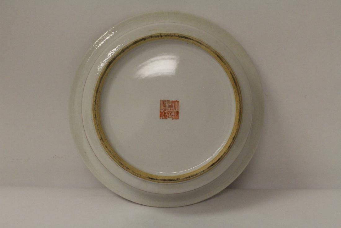 Chinese famille rose porcelain brush wash - 7