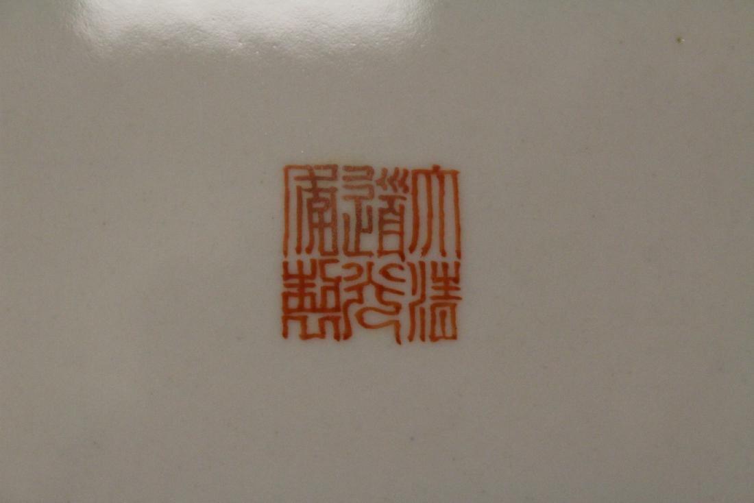Chinese famille rose porcelain brush wash - 8