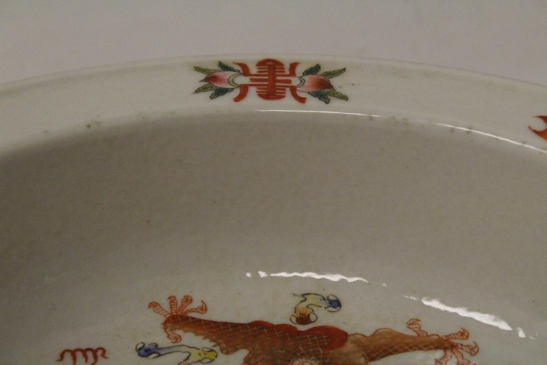 Chinese famille rose porcelain brush wash - 9