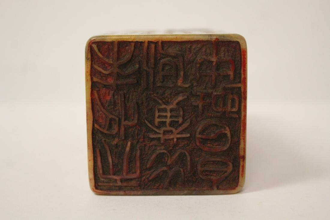A beautifully carved shoushan stone seal - 10