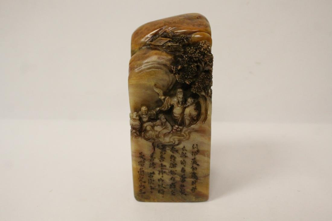 A beautifully carved shoushan stone seal