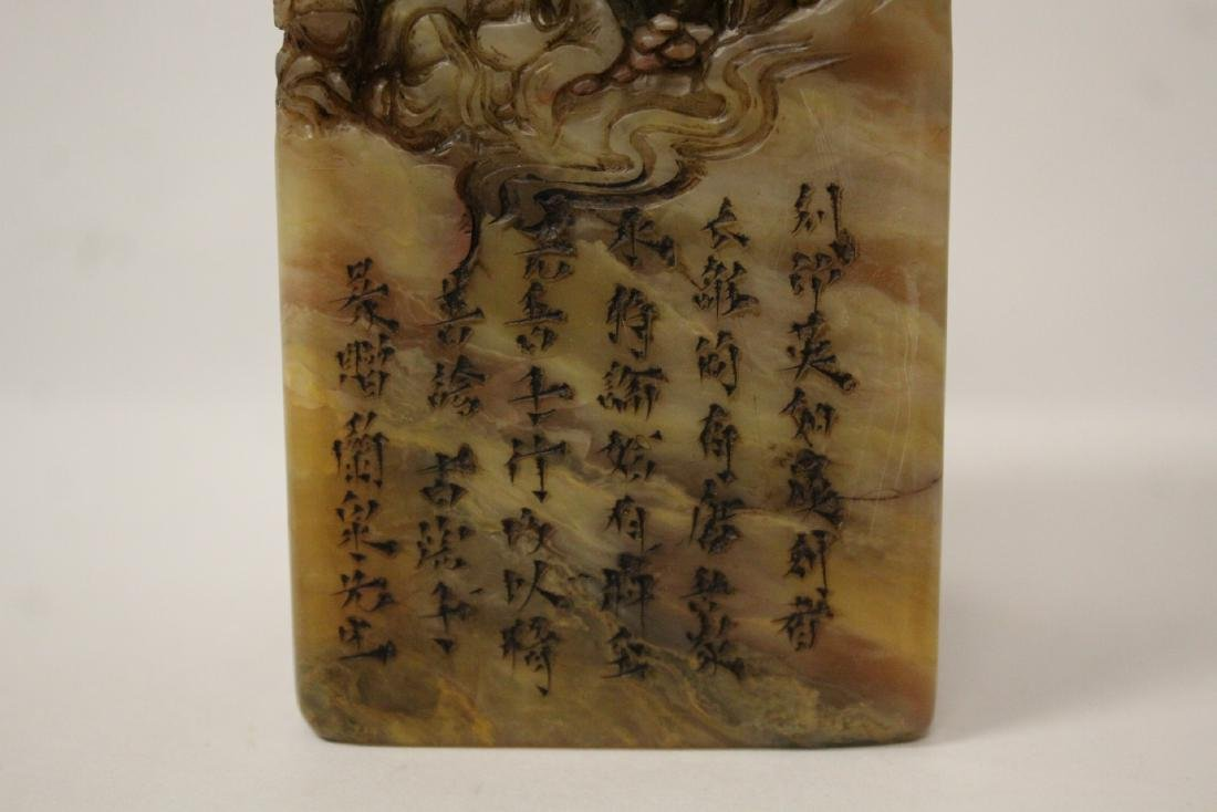 A beautifully carved shoushan stone seal - 2
