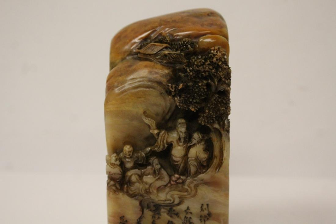 A beautifully carved shoushan stone seal - 3
