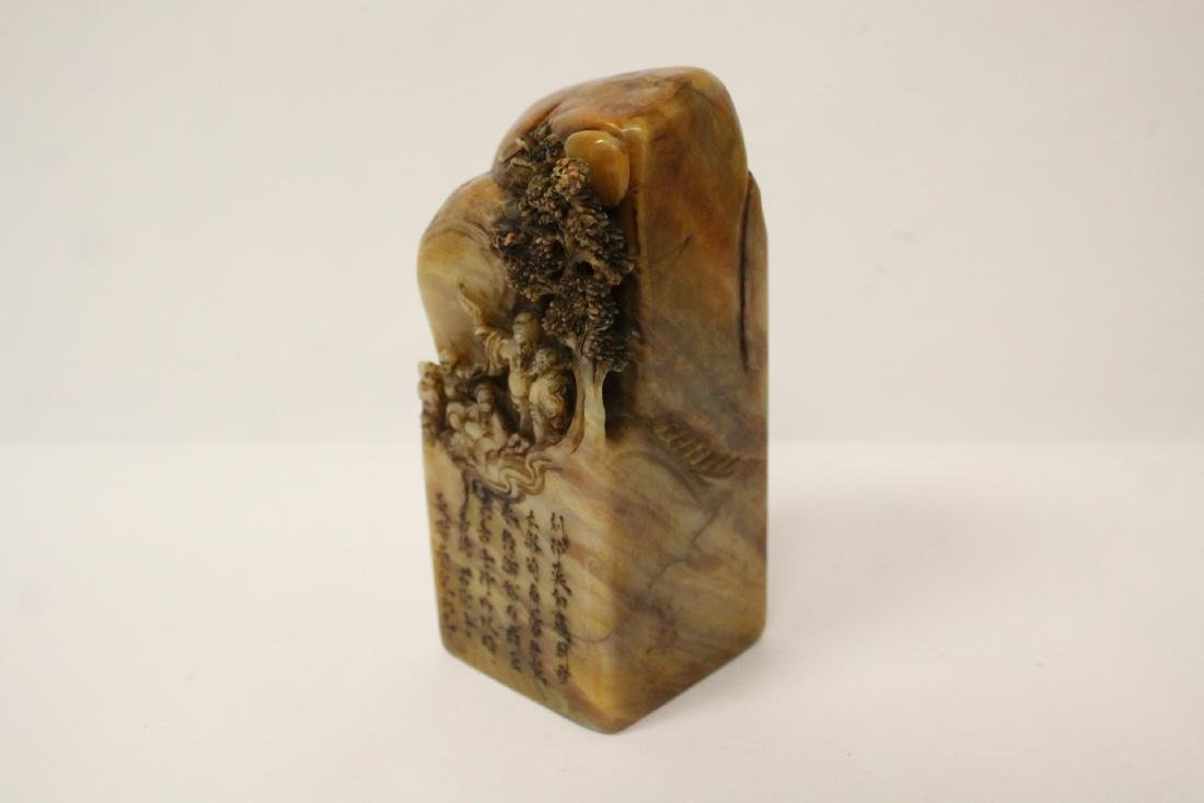 A beautifully carved shoushan stone seal - 6