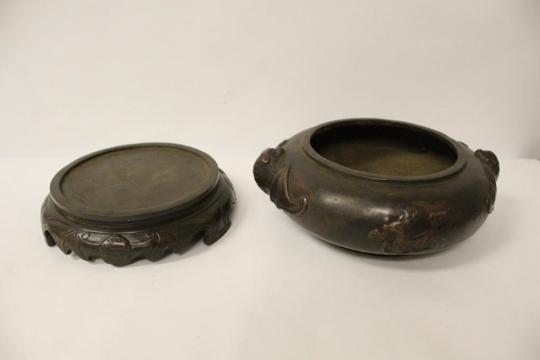 A large Chinese bronze covered censer with stand - 3