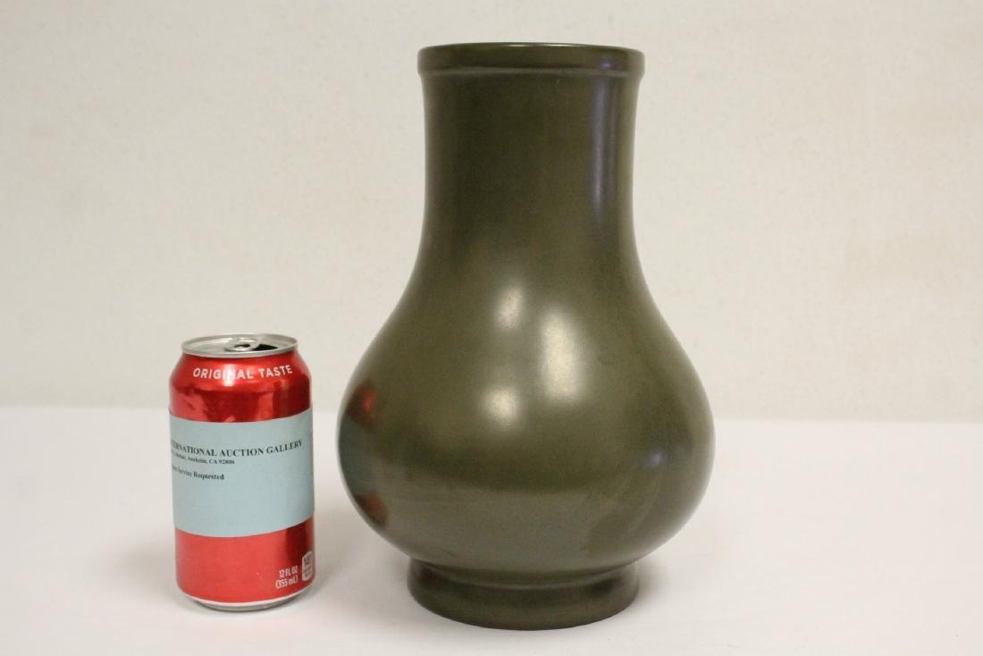 A fine Chinese green glazed porcelain jar - 2