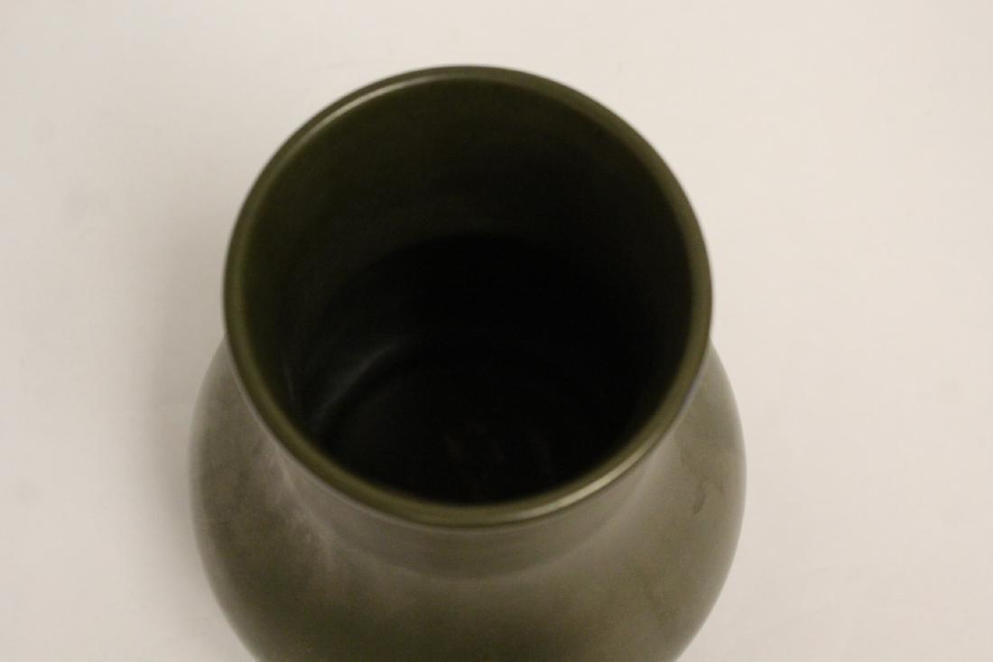 A fine Chinese green glazed porcelain jar - 5