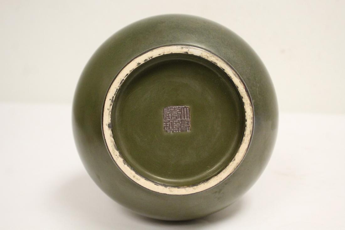 A fine Chinese green glazed porcelain jar - 8