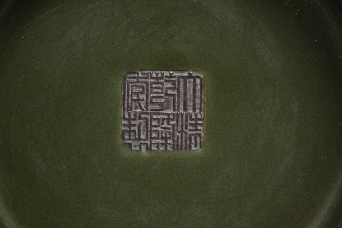 A fine Chinese green glazed porcelain jar - 9