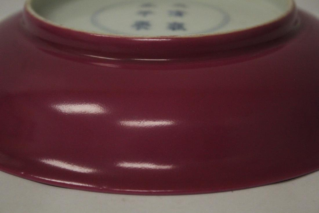 Chinese peach red porcelain plate - 10