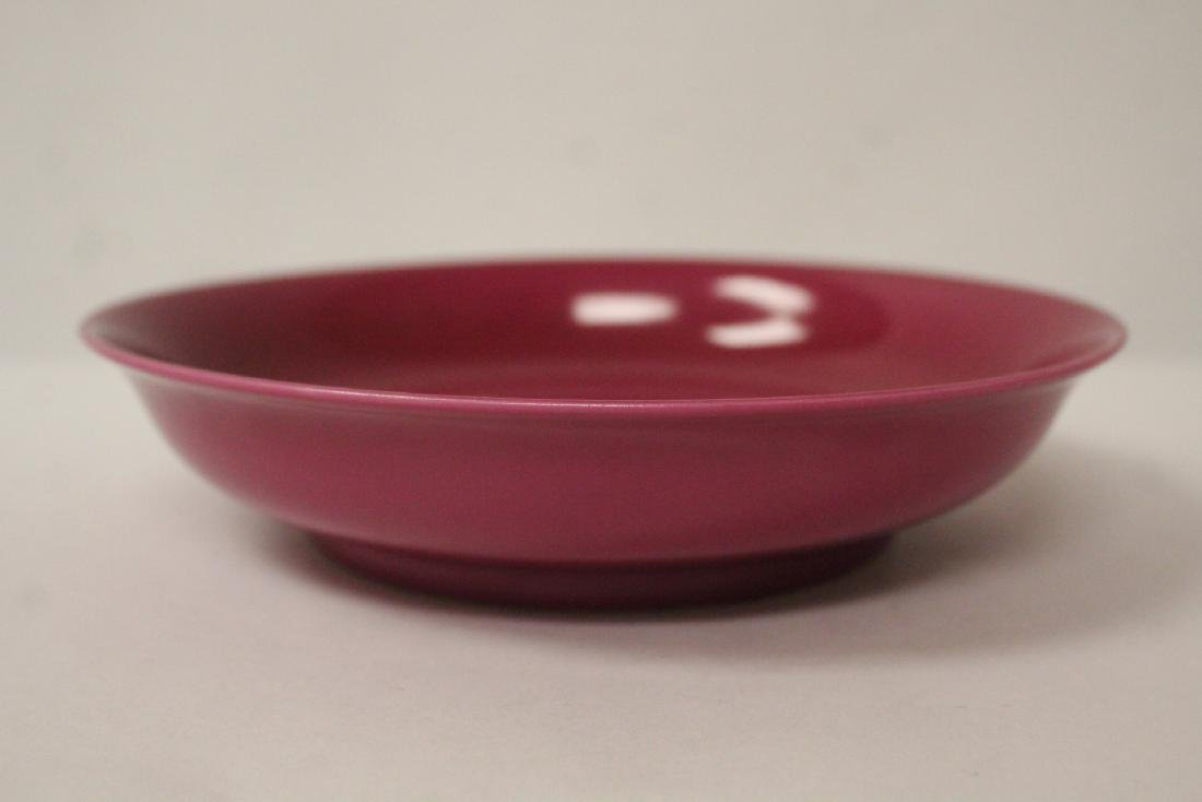 Chinese peach red porcelain plate - 2