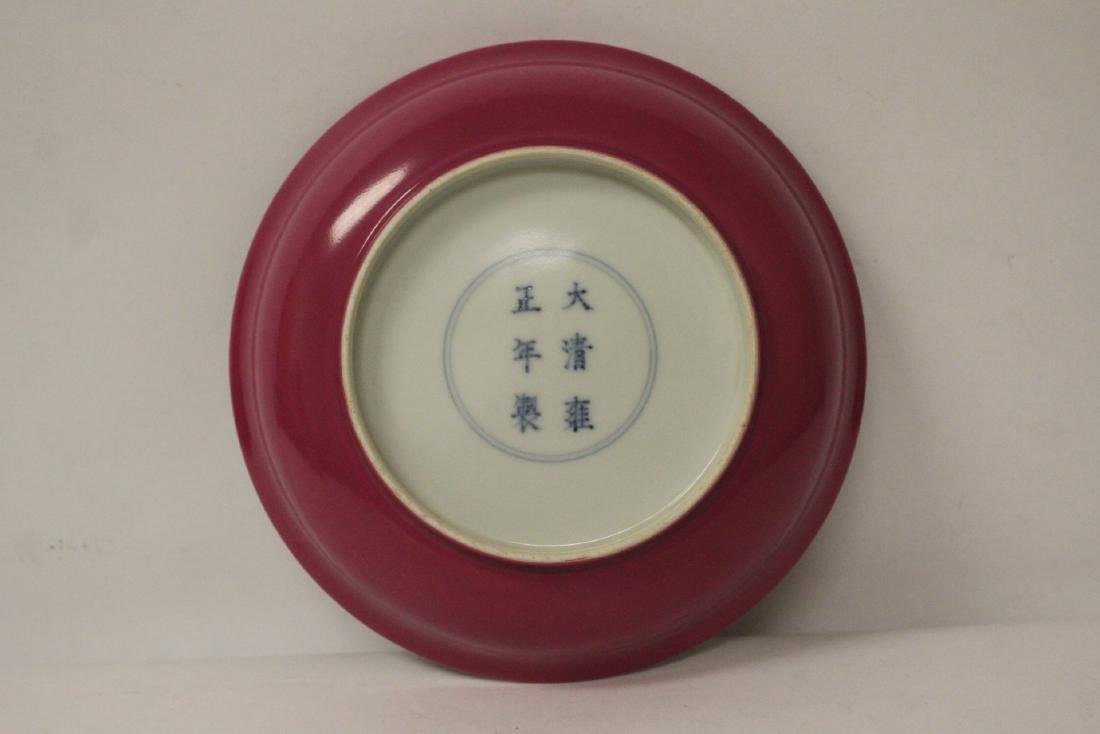 Chinese peach red porcelain plate - 7