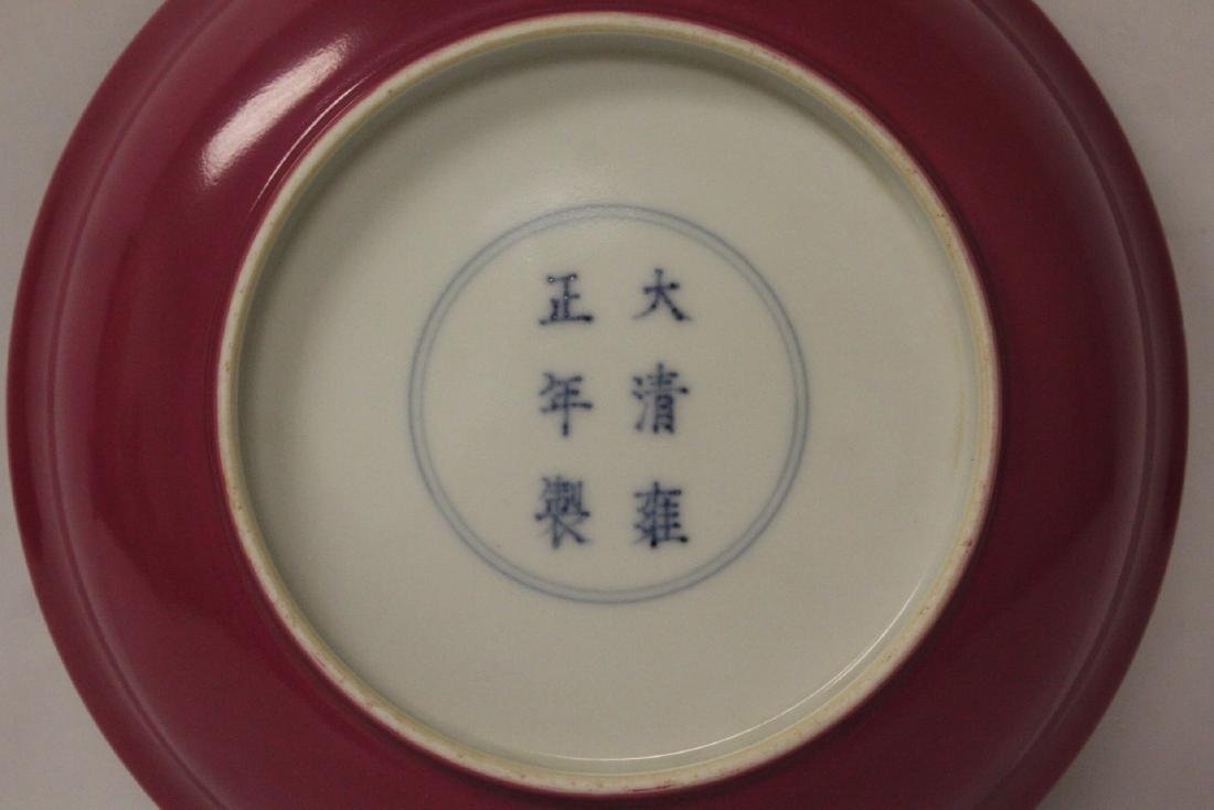Chinese peach red porcelain plate - 8