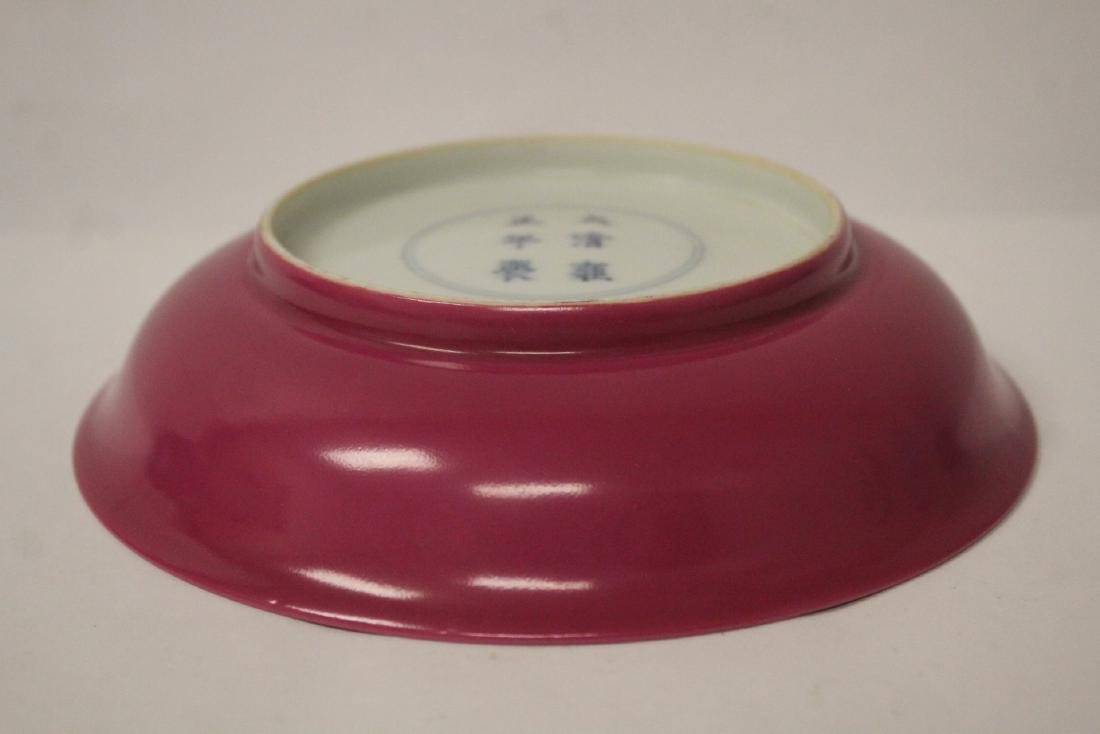 Chinese peach red porcelain plate - 9