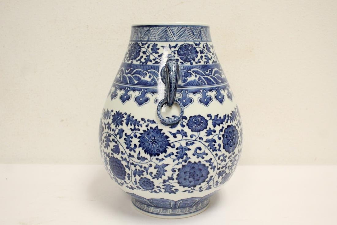 Chinese blue and white jar - 4