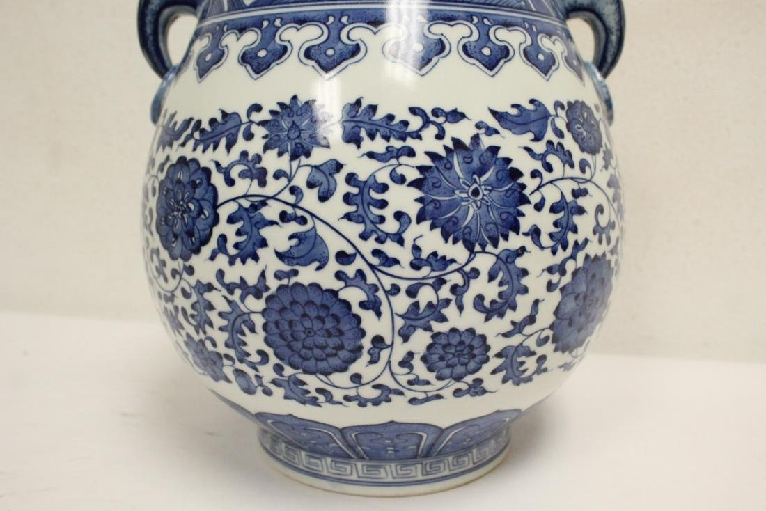 Chinese blue and white jar - 7