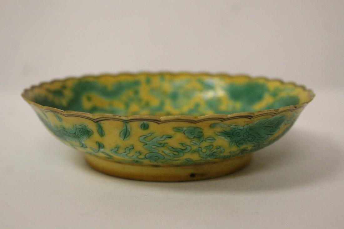 Chinese yellow background famille rose small plate - 2