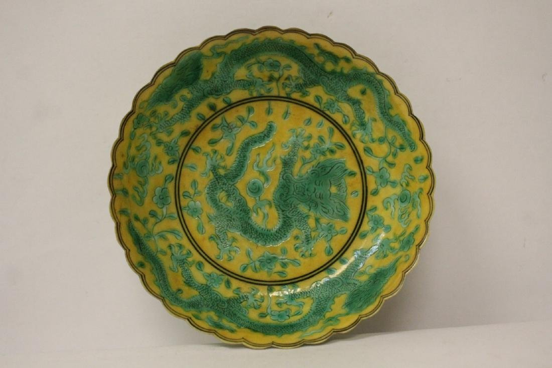 Chinese yellow background famille rose small plate - 7