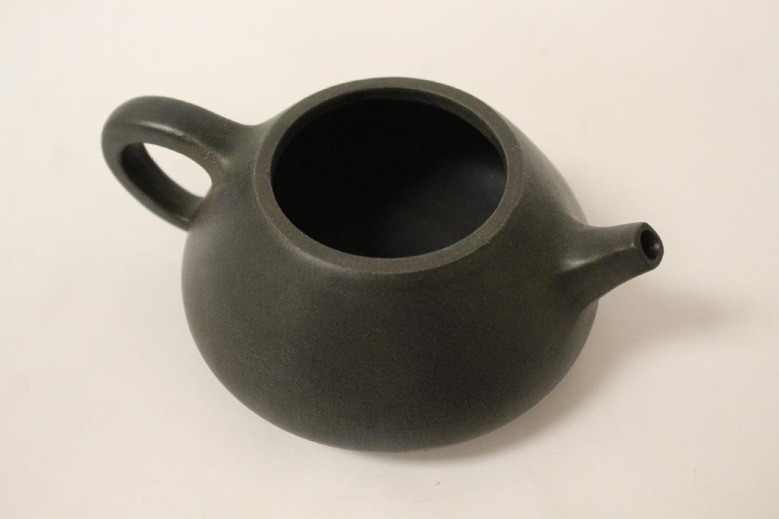 Chinese Yixing teapot - 9
