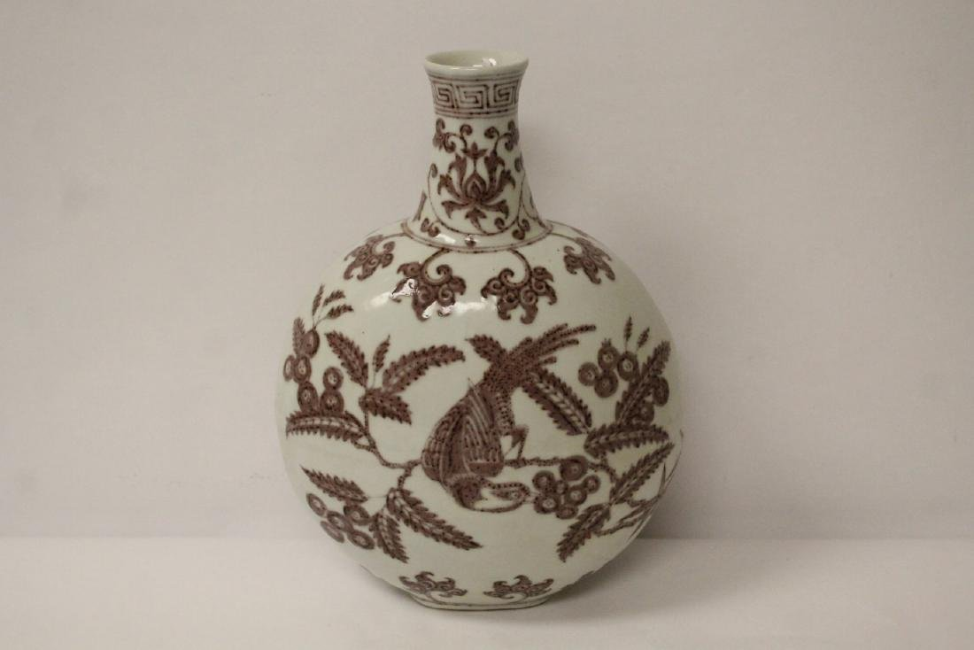 Chinese red and white porcelain flask