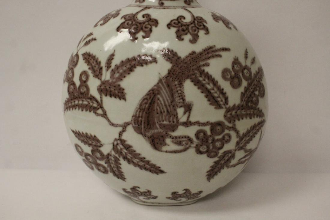 Chinese red and white porcelain flask - 3