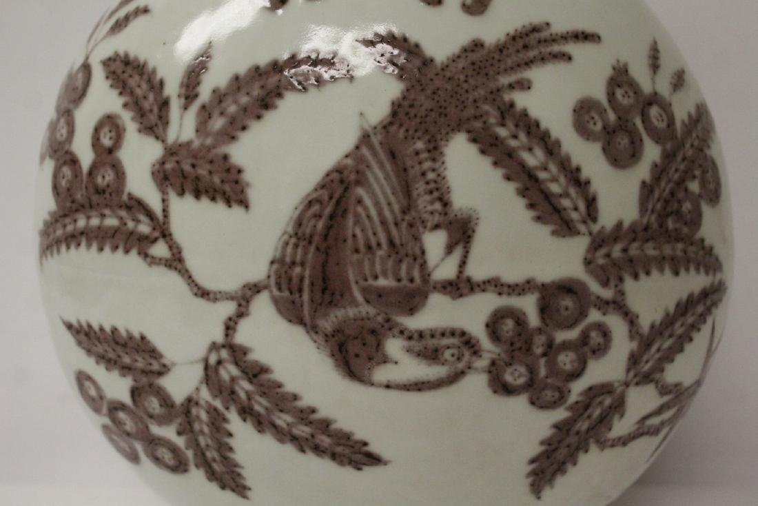 Chinese red and white porcelain flask - 4