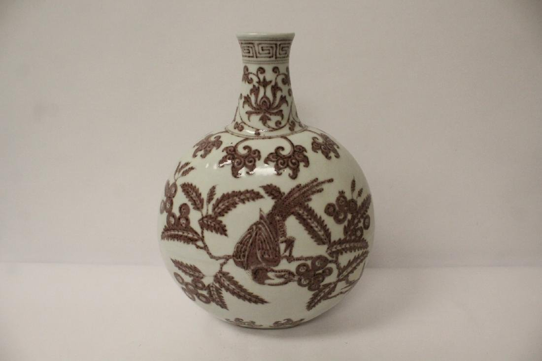 Chinese red and white porcelain flask - 7