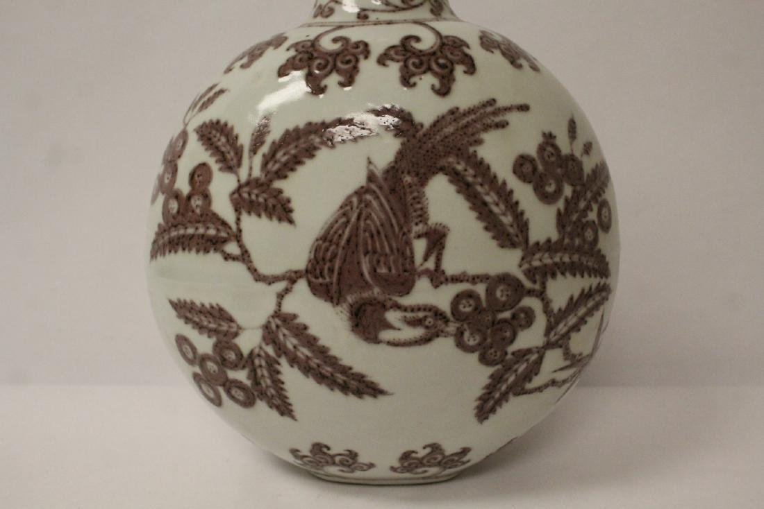 Chinese red and white porcelain flask - 9