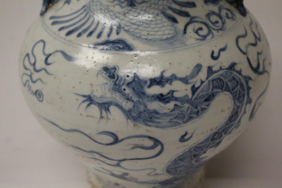 Chinese blue and white jar - 9