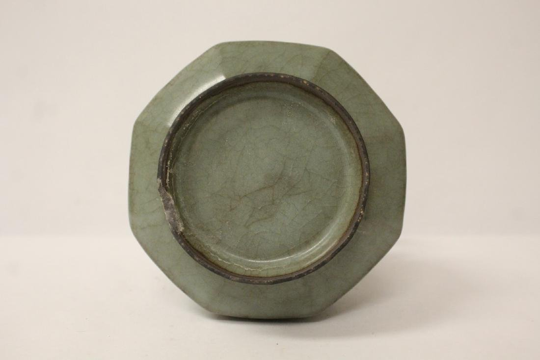 Chinese Song style celadon vase - 10