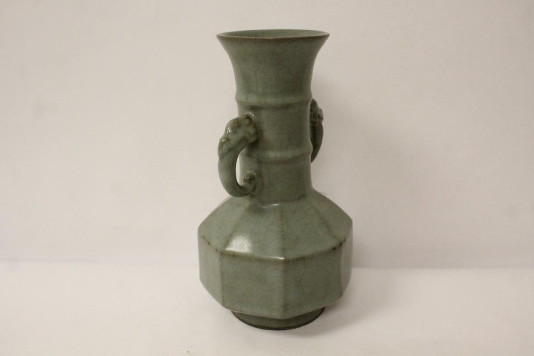 Chinese Song style celadon vase - 3