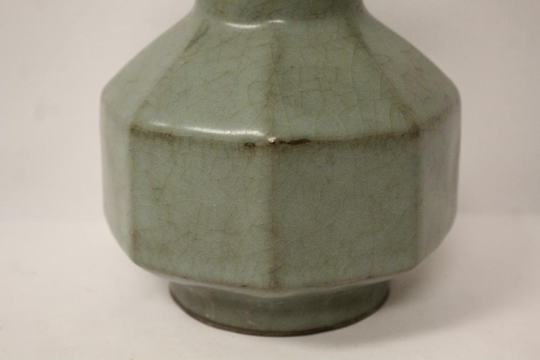 Chinese Song style celadon vase - 5