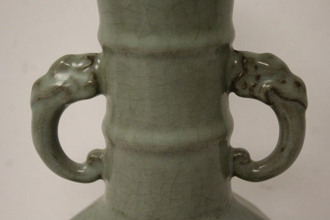 Chinese Song style celadon vase - 7
