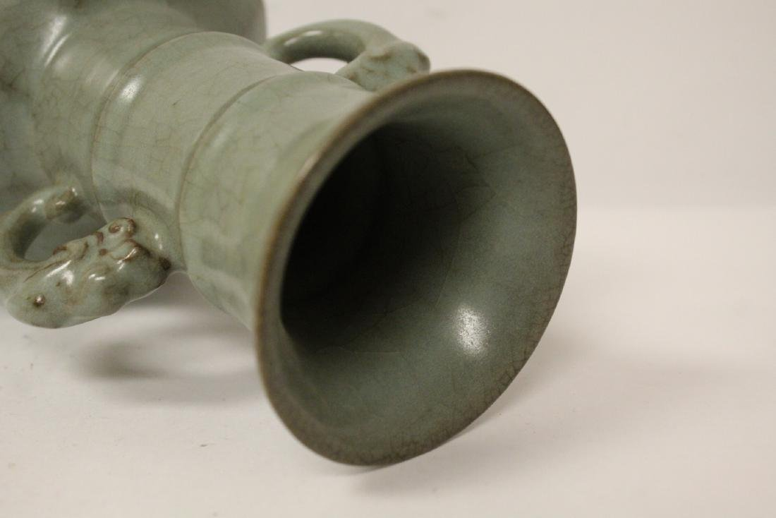 Chinese Song style celadon vase - 9