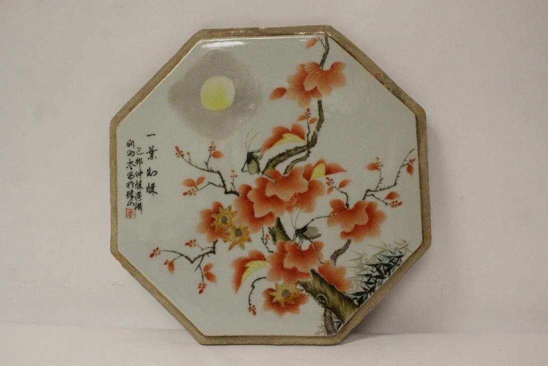 Chinese octagonal porcelain plaque