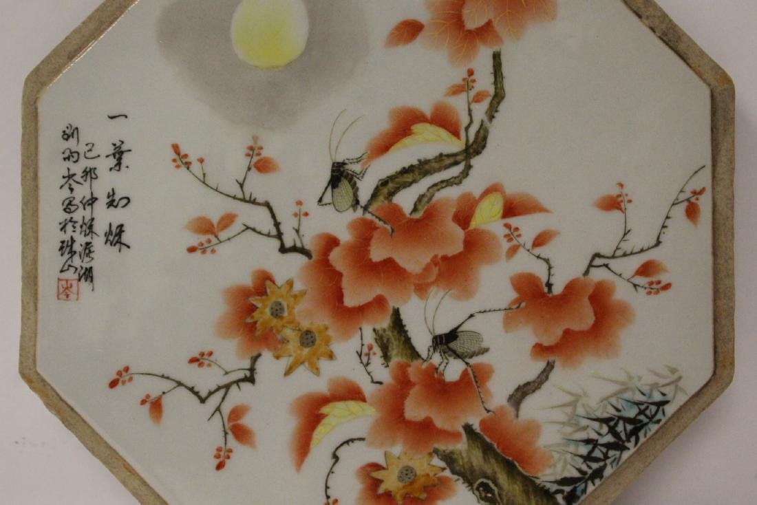 Chinese octagonal porcelain plaque - 5