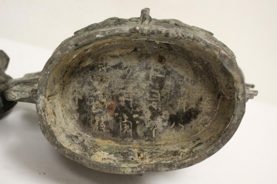 Unusual Chinese archaic style bronze wine vessel - 10