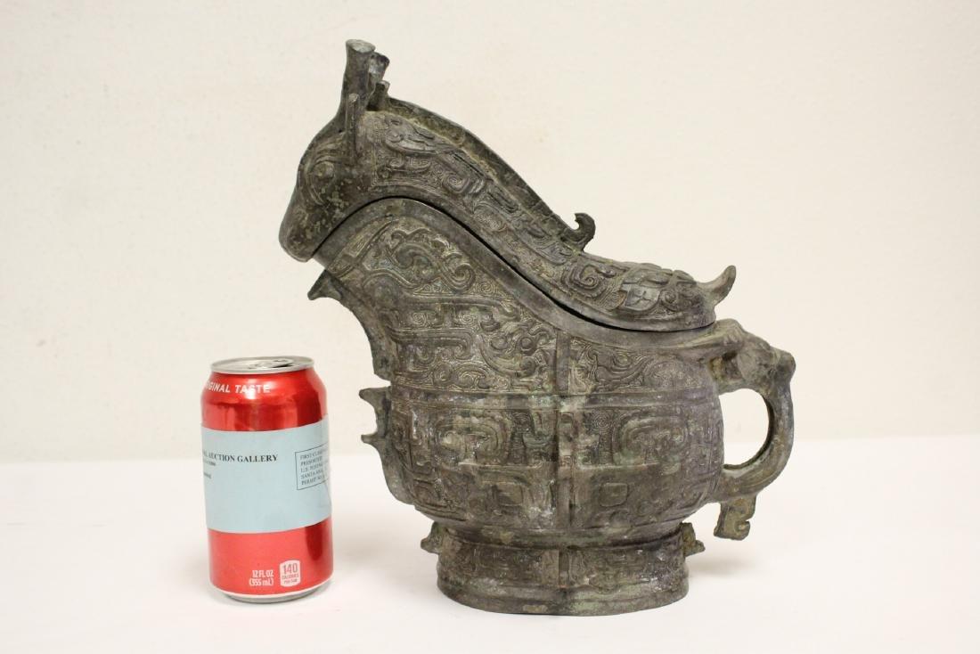 Unusual Chinese archaic style bronze wine vessel